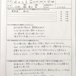 2012_10_24