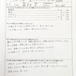 2012_11_13