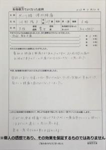 2016_4_24