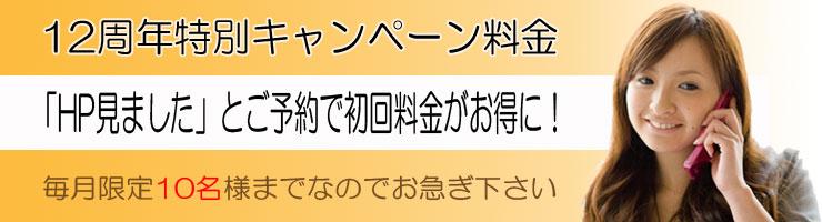 campaign2_740_200