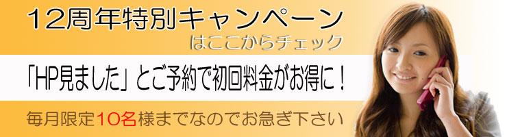 campaign740_200