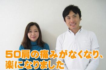gojyukata1-350-232