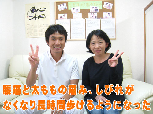 kanjyasama_koe3