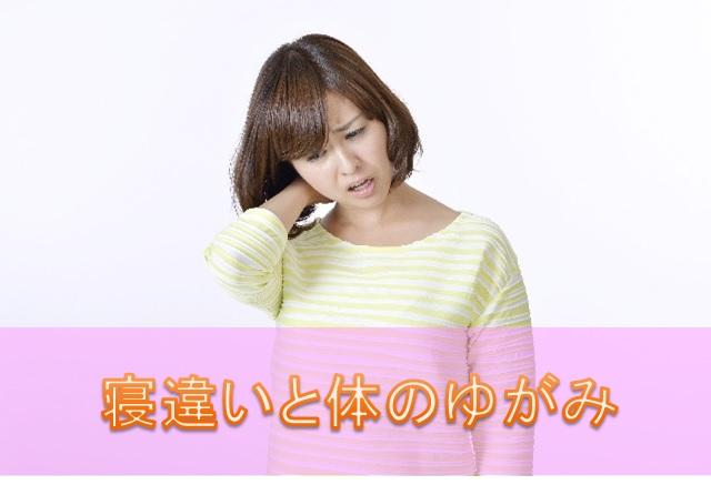 netigai_yugami