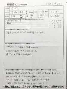 2015_9_4