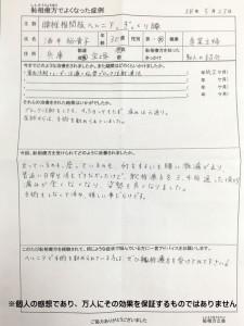2016_5_23