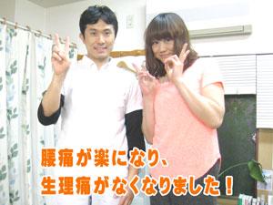 egao_2015_4_15