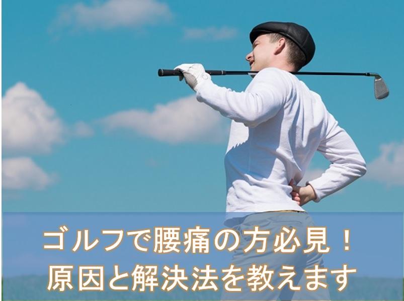 golf_youtu
