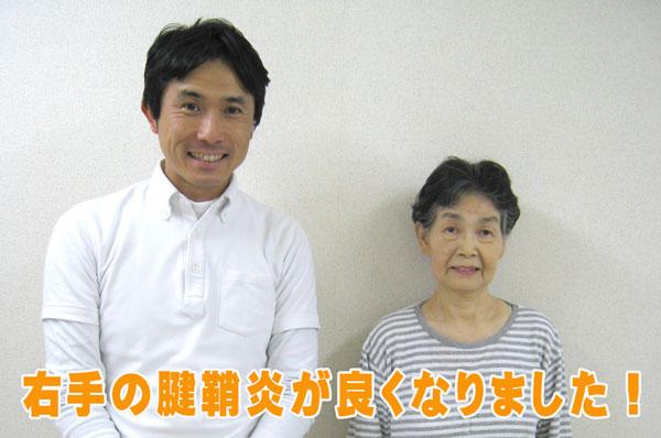 kensyouen_kaifuku