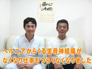 yorokobi2013_9_24